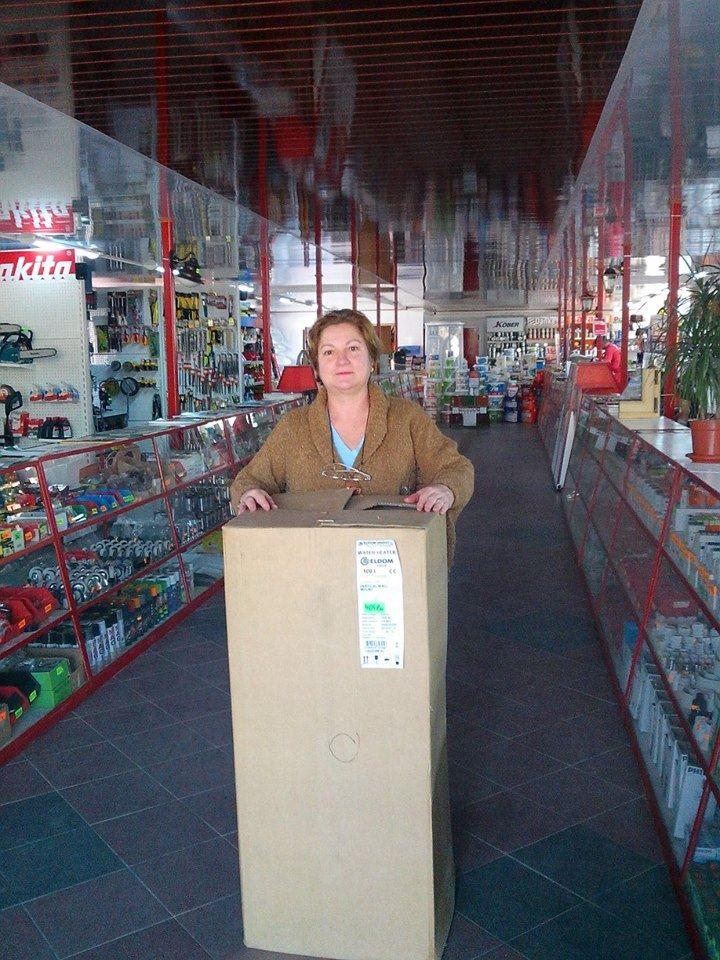 LOCUL 1 - Florina Petre | boiler 100 L